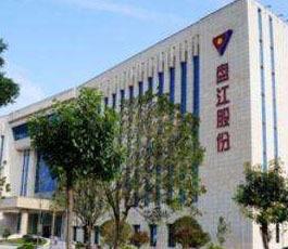 贵州盘江煤电集团