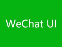WEUI 发布——微信官方UI库
