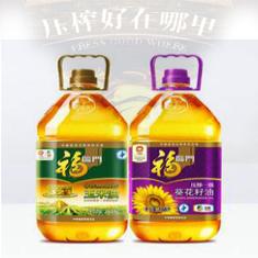 【一元夺宝】福临门黄金产地玉米油+葵花籽油3.68L*2桶健康清淡食用油