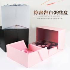 【一元夺宝】创意双层蛋糕鲜花大礼包仅仅1元