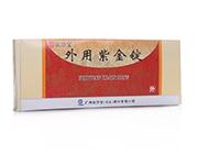 虎标 樟薄玉香软膏 19.4g