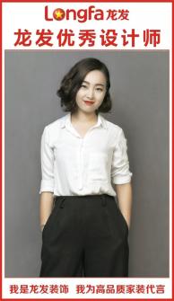 首席设计师 王程锦