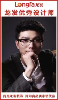 FA专家设计师 刘枫