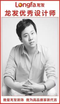 主任设计师 黄永超
