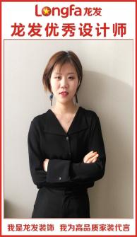 副主任设计师 贾琴琴