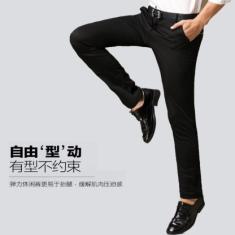【限时购】裤子男春季男士直筒商务休闲裤修身韩版潮流小脚西裤弹力黑色长裤