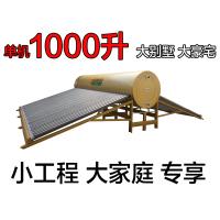 双排大容量太阳能