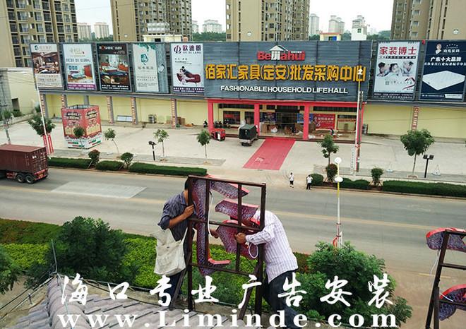 海南金江楼顶高空广告发光字安装