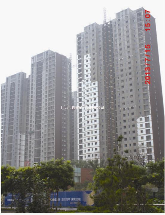 太原市万科金域国际7#、8#楼工程