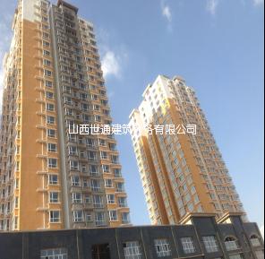 寿阳县梅林一、二号楼工程