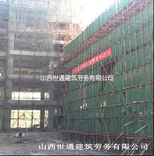 广州市山西安装公司黄花岗项目工程