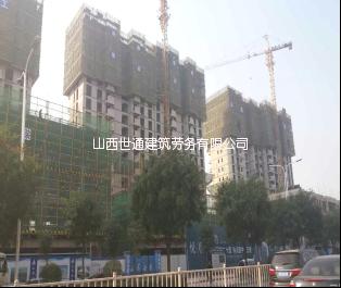 晋中市工业设备安装顺城街改造F区工程