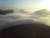 蘭州陽光張家溝云海