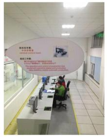 中粮加工厂监控设备中心