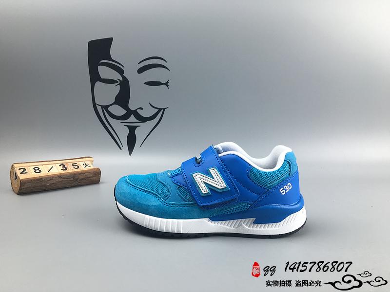 New Balance 530 猪八革运动复古童鞋 天兰 28-35