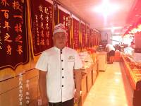 赤峰市陈红力