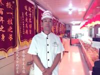赤峰市王玉庭