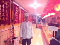 安徽省石志明