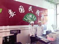 河北省薛令 程海雪