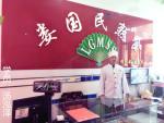 赤峰市汤泓泽