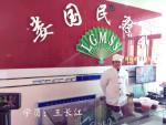 安徽省王长江