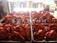 烧鸡的制作方法