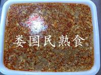 鸡扎咸菜冻的做法