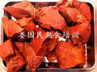 酱牛肉怎么做好吃