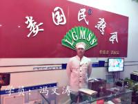 抚顺市冯文涛
