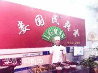 邯郸市马哲坤