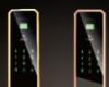 吉豪海 金大指纹锁密码锁家用防盗智能锁感
