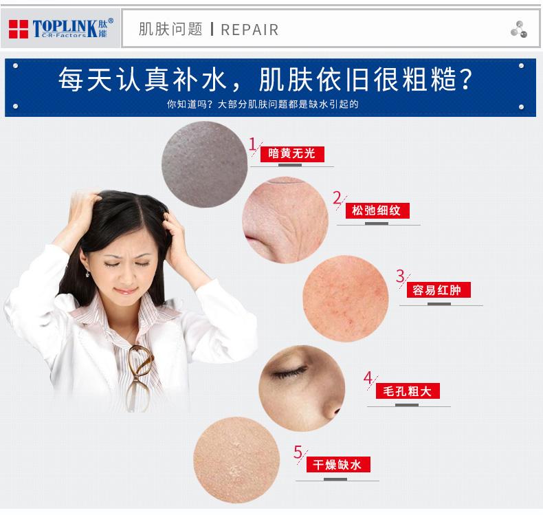 肽能肌源修护精华液详情页_02.jpg
