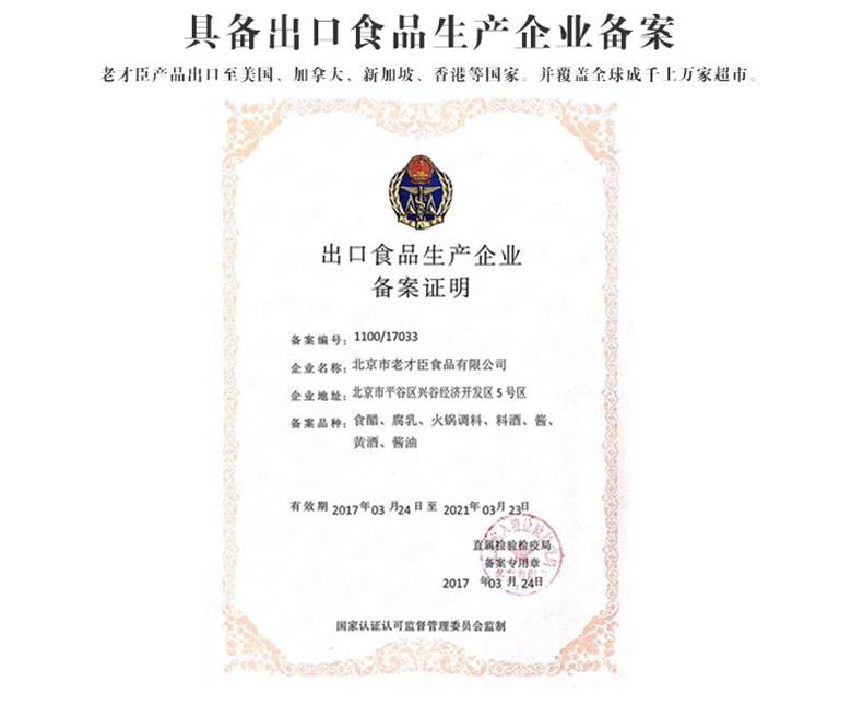 2007澳门太阳成集团
