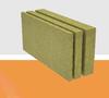 福乐斯米罗岩棉外墙外保温系列