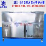 水泥恒温水养护箱(恒温水槽)