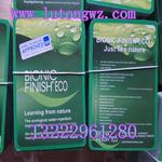 无氟防水剂产品总目录