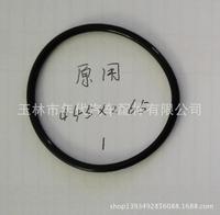 厂家直销45X2.65 O型圈 橡胶圈