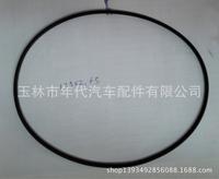 厂家直销125X2.65 O型圈 橡胶圈
