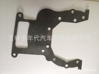云内HA01840离合器壳垫片2