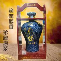 泰山原浆八斤装珍藏版礼品酒