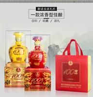 五粮液52度100年传奇500mL*2瓶浓香型高度粮食白酒礼盒装