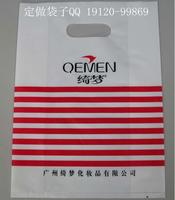 北京塑料袋厂家介绍服装冲孔袋
