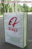 阿凡提社工无纺布广告袋-宣传无纺布袋