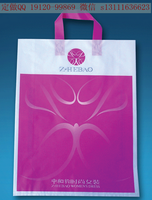 女性服装袋设计样式-女人服装袋图片-服装塑料袋厂家