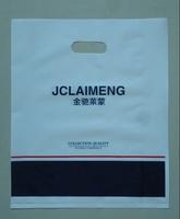 品牌服装购物袋尺寸-服装塑料袋印刷