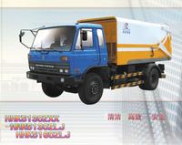 平推后装式垃圾车HHK5160ZLJ