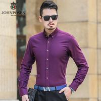 约翰普森休闲衬衫纯色色织系列91095