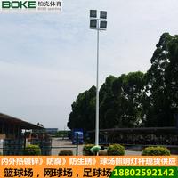 12米足球场照明灯杆款式供应 户外运动场灯杆