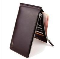 新款卡包 钱包男士  男式钱包手机包超薄
