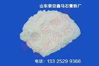 高*模具石膏粉